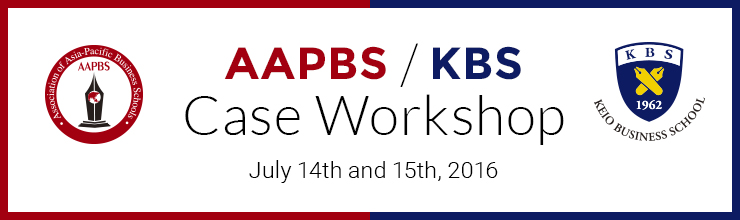 AAPBS/Keio Business School Case Workshop 2016